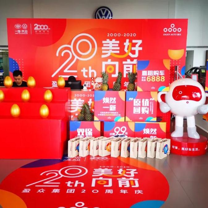 月读必威西汉姆app | 5月:全品牌齐发力,集团销量环比增长15.3%