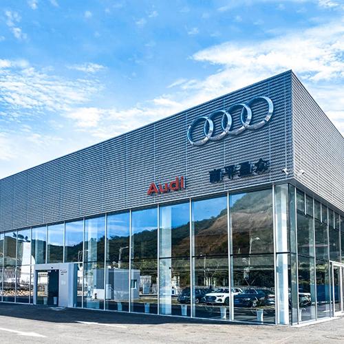 高分通过厂家验收,奥迪品牌正式入驻南平